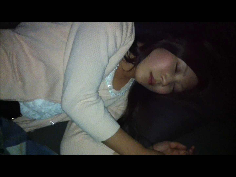 vol.49  【A・Yちゃん】 お嬢様系現役JD 2回目 OLのボディ   悪戯  106PIX