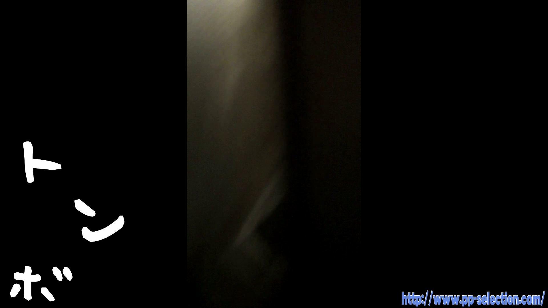 美女達の私生活に潜入!一人暮らし女子大生禁断の裸(腋フェチ必見)!! 美女のボディ | 女子大生  75PIX