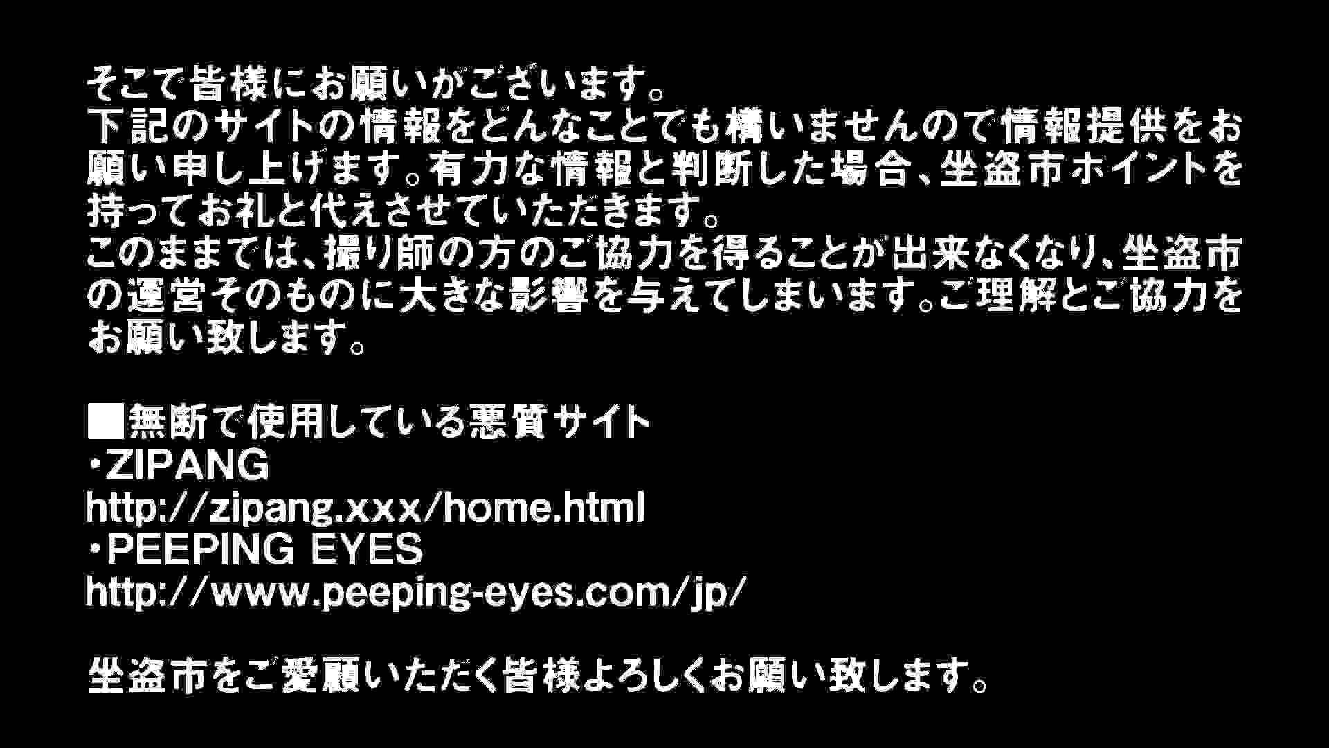 阿国ちゃんの「和式洋式七変化」No.8 和式 | 洗面所  53PIX