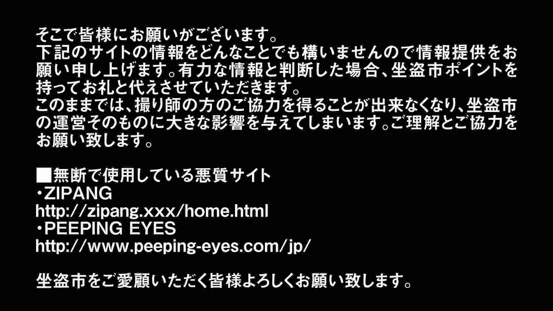 阿国ちゃんの「和式洋式七変化」No.5 洗面所 | 和式  92PIX