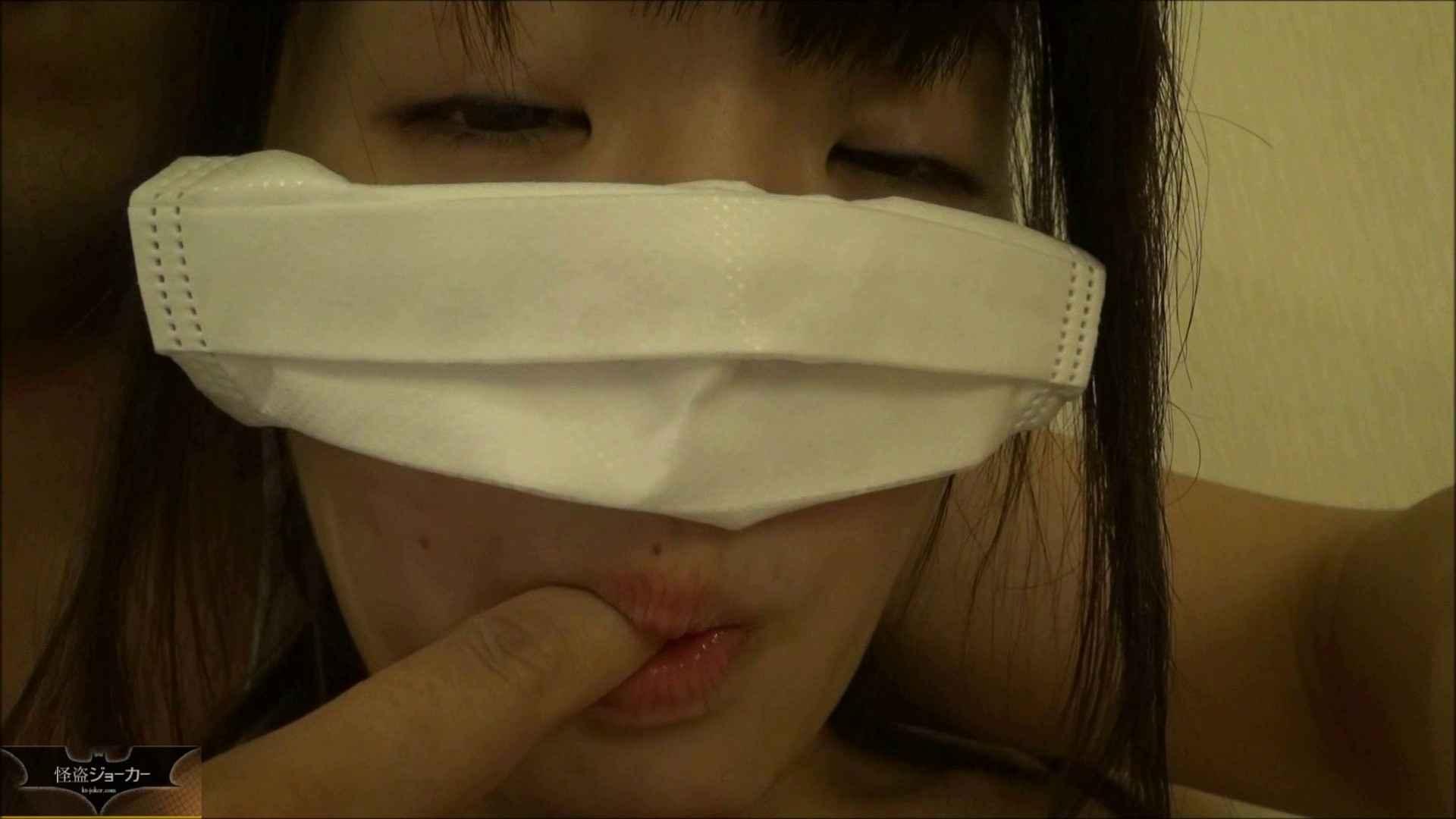 【未公開】vol.79 {関東某有名お嬢様JD}yuunaちゃん③ OLのボディ   お嬢様  62PIX