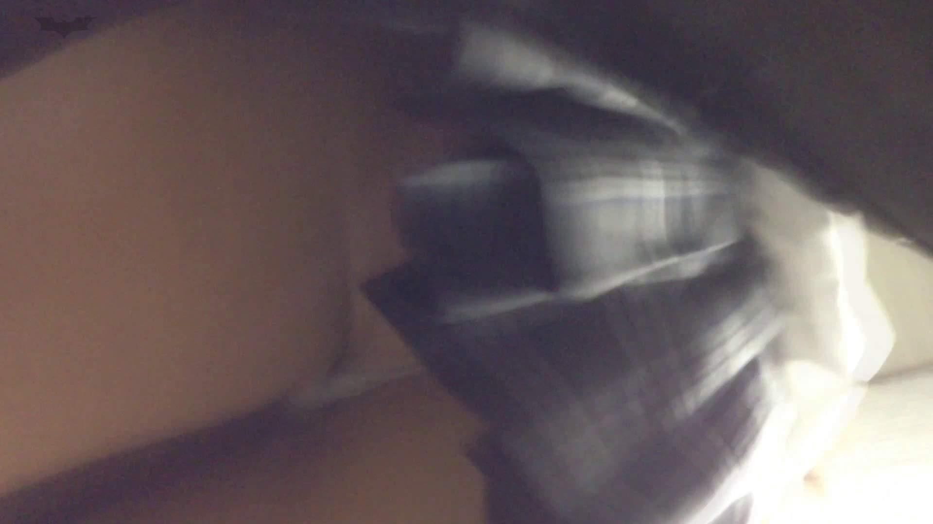 階段パンチラ Vol.08 パンチラ | パンツの中は。。  82PIX