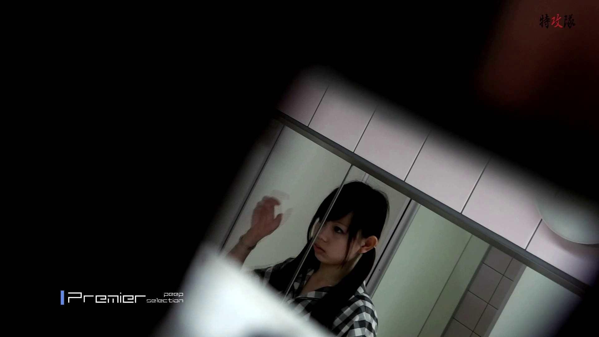 幻08 盗撮   トイレの実態  81PIX