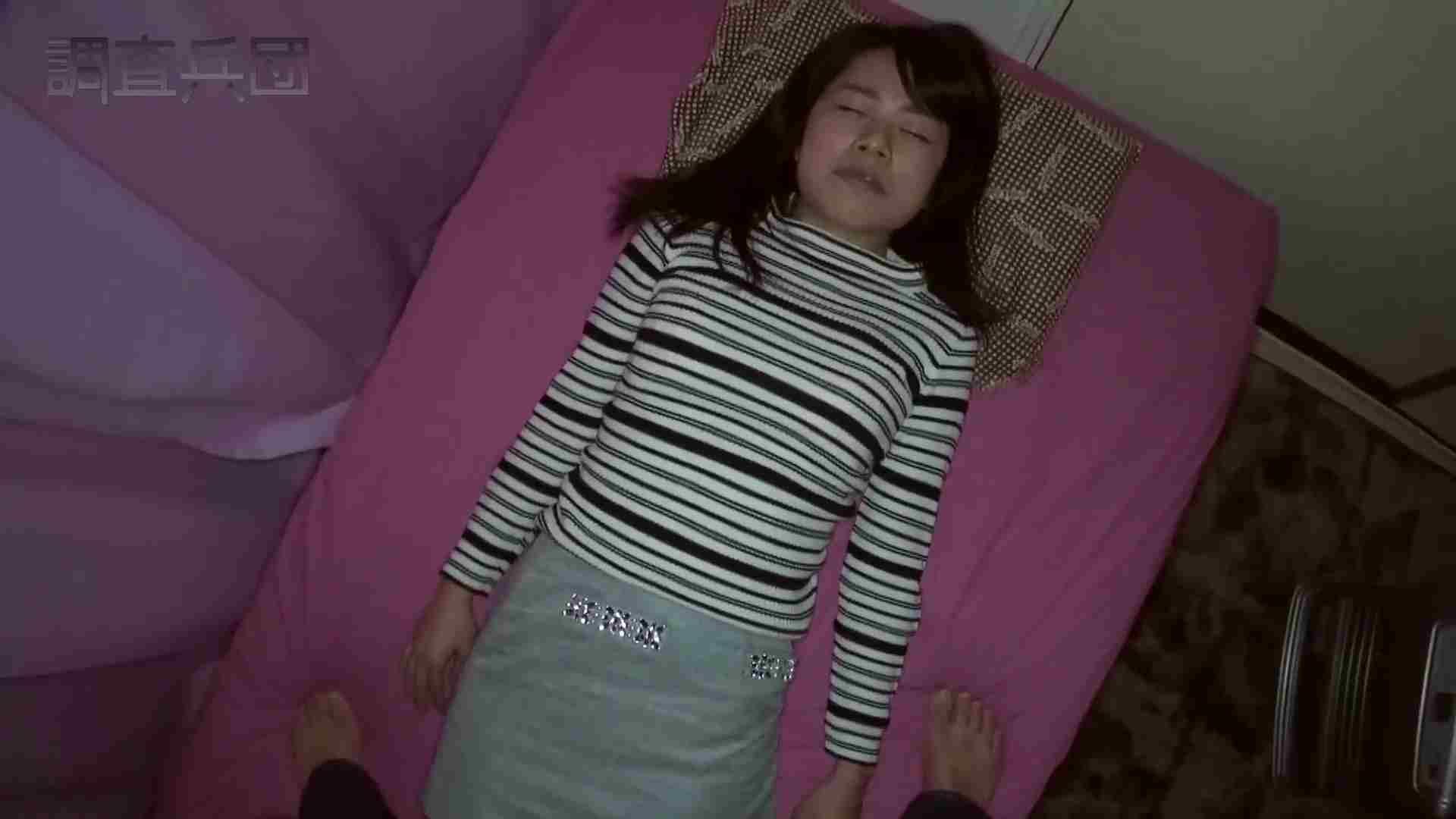 RE:~反撃の悪戯~vol.9 帰国子女の才女・みほ【前編】 OLのボディ | 悪戯  71PIX