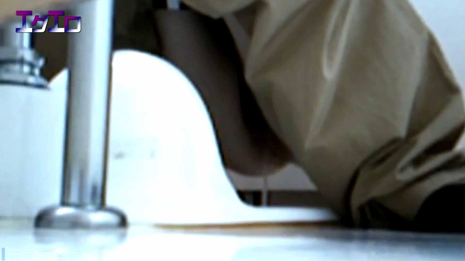 至近距離洗面所 Vol.11 洗面所 | OLのボディ  88PIX