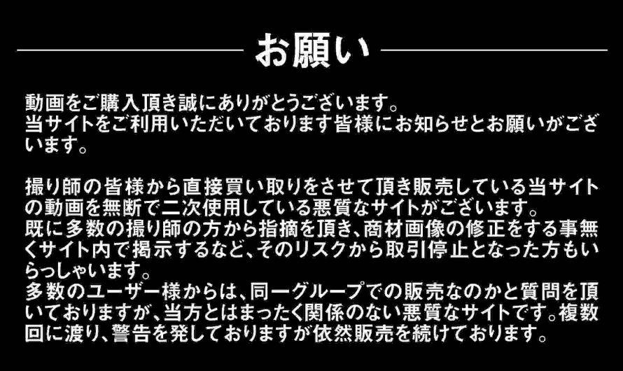 Vol.66 血縁関係三人の裸体鑑賞 タオルが憎い 露天 | 美女のボディ  59PIX