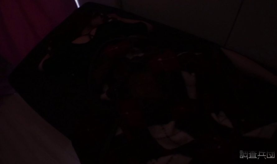 RE:~反撃の悪戯~vol.19 エステティシャン美人若ママ・かなえ【前編】 OLのボディ | 悪戯  78PIX
