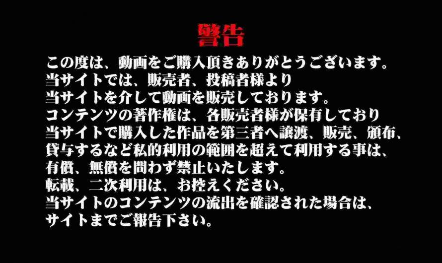 JD盗撮 美女の洗面所の秘密 Vol.57 盗撮 | 洗面所  108PIX